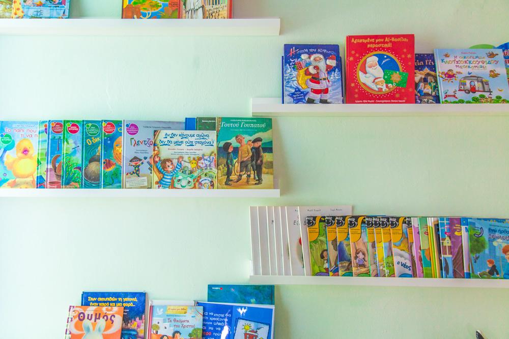 Kid's House Nursery School Interior